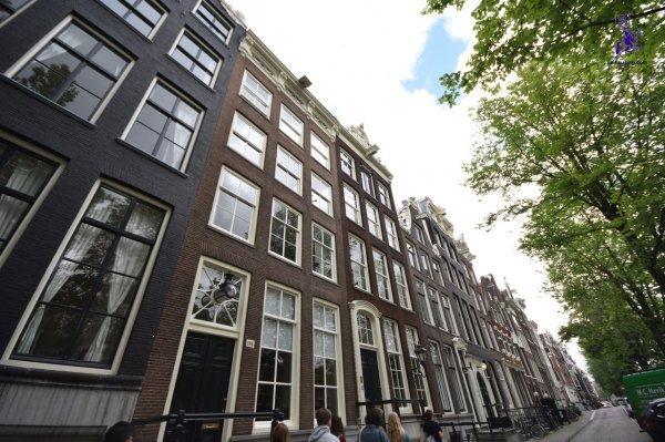 Keizersgracht 1141, Amsterdam